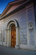 Севастопольская Михайловская церковь