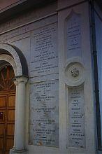Мраморные доски Михайловской церкви Севастополя