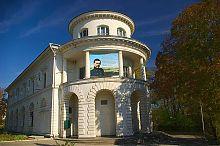 Севастопольская библиотека им. Л.Н. Толстого