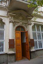 Парадный вход Художественного музея им. М.П. Крошицкого в Севастополе