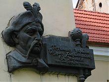 Памятный знак Богдану Хмельницкому на стене восточной башни замка в Жолкве