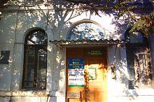 Головний вхід до водолікарні К.С. Гіналі Балаклави