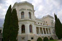 Юго-восточный фасад дворца в Ливадии