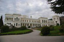 Северо-восточный фасад Ливадийского дворца
