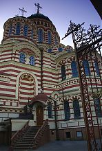 Центральная часть Благовещенского собора в Харькове