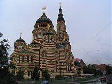 Вид на Благовіщенський собор з вул. Енгельса Харкова