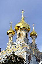 Купола собора Александра Невского в Ялте