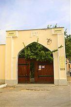Центральные ворота евпаторийского комплекса текие дервиш
