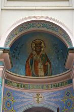Мозаичное панно и роспись центрального входа евпаторийского Николаевского собора