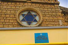 Центральне вікно в західній стіні із зіркою Давида синагоги Егія-Капай Євпаторії