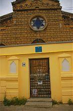 Центральний вхід євпаторійської синагоги Егія-Капай