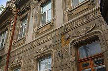 Центральний фасад колишнього євпаторійського будинку С.М. Шапшала