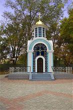 Євпаторійська Каплиця Георгія Побідоносця