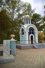 Каплиця на честь загиблих працівників міліції м. Євпаторія в ім'я Георгія Побідоносця