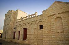 Євпаторійська Купецька синагога