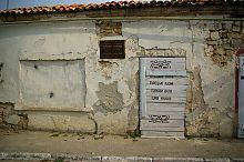 Здание евпаторийских древних турецких бань