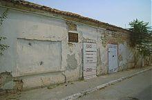 Древние турецкие бани Евпатории
