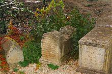 Надгробні караїмські пам'ятки Кримського півострова
