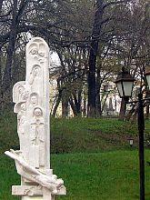 Памятник воинам-афганцам в Каменец-Подольском