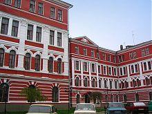 Государственный Каменец-Подольский национальный университет