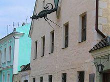Центральный фасад бывшего здания Русского магистрата в Каменец-Подольском