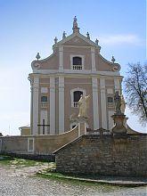 Колишній Троїцький костел Тринітарського ордена в Кам'янці