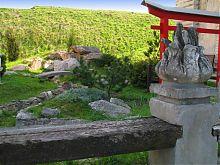 Сад камней в золочевском парке у Китайской беседки