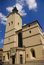 Львовский Латинский собор