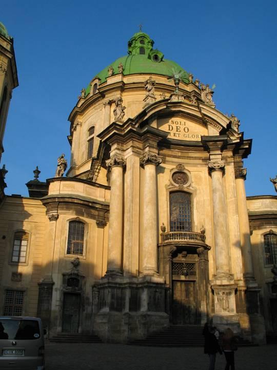 a73180bfa8b550 Львівський Домініканський собор (костел святої Євхаристії)