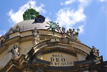 Купол костела святой Евхаристии Львова