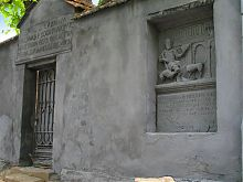 Ограда львовского монастыря святого Лаврентия со стороны ул. Коперника