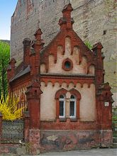 Флигель виллы Масловского (Фредро) во Львове