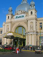 Центральна частина залізничного вокзалу Львова