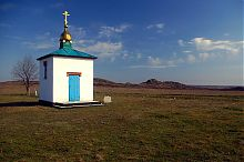 Часовня Ильи Муромца в государственном заповеднике Каменные Могилы