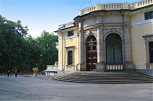 Восточное крыло дворцового комплекса княгини Щербатовой в Немирове