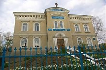 Тернопільська будівля фундації князя Костянтина Острозького