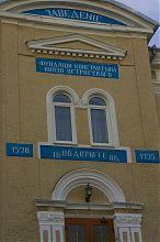 Ризалит здания фундации князя Константина Острожского в Тернополе