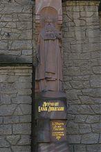 Памятный знак в честь 200-летия Рождества Христового возле одноименной церкви Тернополя