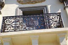 Балкон над центральным входом в греко-католический костел Непорочного зачатия Девы Марии в Тернополе
