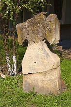 Каменный крест возле Тернопольского областного краеведческого музея