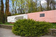 Пам'ятник частинам і дивізіям в тернопільському парку Слави