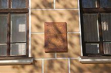Пам'ятна табличка на фасаді колишньої другої тернопільської польської гімназії