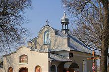 Церковь Рождества Пресвятой Богородицы в Подзамочке