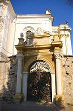 Входная арка Успенского костела Бучача
