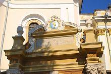 Родовой герб Потоцких бучачского Успенского костела