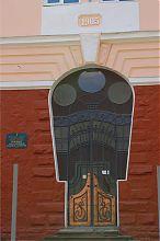 Центральний вхід районного Будинку культури в Бучачі