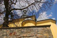 Южная конха-апсида бучачской Николаевской церкви