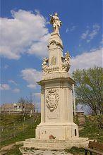 Придорожная статуя-оберег святого Яна Непомуки в Бучаче