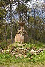 Пам'ятник-чаша на честь мужньої захисниці Теребовлянського замку Зофьї Хшановської