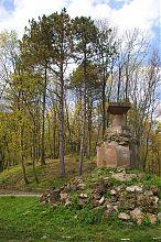Пам'ятний знак захисниці Теребовлянського замку Зофьї Хшановській